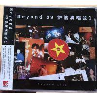 原装正版 Beyond:89 伊馆演唱会 1(17再版) CD 音乐CD 车载CD