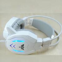网吧游戏耳机电竞头戴式电脑台式带麦听声辩位重低音