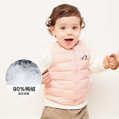 【5折价:99.5】迷你巴拉巴拉童装婴儿新生儿保暖马甲2018冬款男女宝宝儿童背心