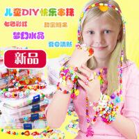 儿童diy玩具串珠散珠编织手链早教益智手工玩具糖果色24格盒 女孩激发创造思维