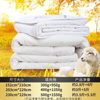 �Q�z被子母被二合一春秋羊毛被芯�稳穗p人冬被加厚保暖 柔���Q�z羊毛二合一被 230x229cm(�m用1.8m/2m床 根��