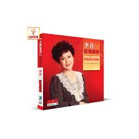 正版音乐 嬴天下唱片 华语歌坛经典老歌 李谷一 红色经典 DSD 1CD