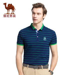 骆驼男装 夏季新品时尚男士商务条纹POLO衫翻领短袖T恤衫男