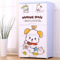 门扉 收纳柜 创意韩版卡通抽屉式塑料宝宝衣服储物柜家居日用多功能大容量整理收纳杂物箱