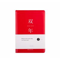 卡杰双年日程本18/19双年计划本A5笔记本文具本子加厚简约日记本