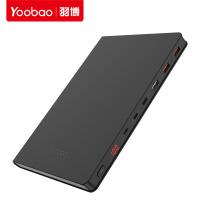 笔记本充电宝移动电源PD双向快充冲闪充苹果ipad联想笔记本typec平板手提电脑充电宝30000毫 黑
