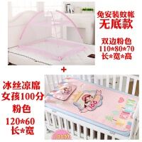 甜梦莱免安装婴儿床蚊帐蒙古包儿童带支架宝宝幼儿园小孩蚊帐罩可折叠