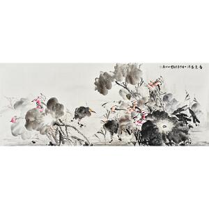 朱勇180x70cm花鸟画《香远益清》gh01288