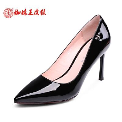 蜘蛛王女鞋单鞋2017春季新款真皮尖头简约办公女士单鞋漆皮高跟鞋