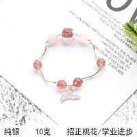 大鱼海棠草莓晶粉晶水晶手链|锦鲤大王