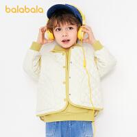 【品类日2件6折】巴拉巴拉童装女童男童外套小童宝宝洋气春季2021新款棉服两件套潮