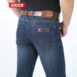 战地吉普牛仔裤男 直筒男士牛仔长裤 男装春秋时尚休闲棉质微弹牛仔裤