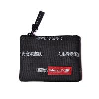 潮牌迷你零钱包男学生硬币包创意小钱包夹个性布艺零钱袋女 黑色