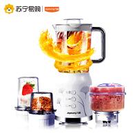 【苏宁易购】Joyoung/九阳 JYL-C022E料理机多功能家用全自动搅拌机婴儿辅食机