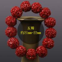 56五六瓣红皮高密包浆玉化大金刚菩提佛珠男士手串文玩 五瓣牛津红-21mm-22mm