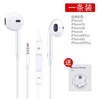 iPhone6plus/6s/5s入耳式线控带麦7plus/i7p/8/x手机通用重低音扁头耳塞iP 3.5mm圆头苹