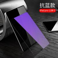 苹果ipad mini钢化膜2018新款11英寸Air2平板9.7寸高清保护贴膜2017迷你抗蓝光1 【0.3mm/抗