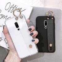 魅族16th/plus手机壳16s/m16腕带note8透明软套魅蓝e2/e3