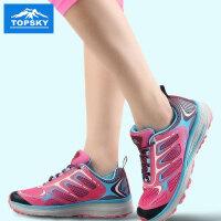【新品】Topsky/远行客 户外运动鞋男女越野跑鞋减震跑步鞋轻便网面透气徒步鞋情侣款慢跑鞋