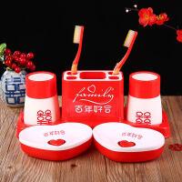 婚庆洗漱用品套装 结婚情侣牙杯红色牙刷漱口杯皂盒婚礼道具