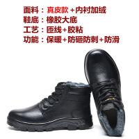 夏季劳保鞋男钢包头防刺穿透气防水工作鞋男女电焊鞋耐磨防砸