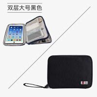 数据线收纳包 U盘充电宝多功能防水防刮双层手提包