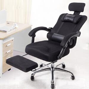 电脑椅 家用椅子人体工学可躺搁脚椅铝合金脚旋转升降扶手椅网布职员椅子办公椅休闲椅 创意家具
