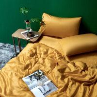 60S天丝四件套冰丝欧式丝滑床单被套床上用品