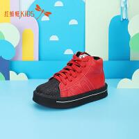 【1件2.5折后:52.25元】红蜻蜓新款冬季二棉短靴子保暖英伦风秋冬款男女童儿童短靴