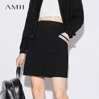 【AMII大牌日折上2件4折】AMII[极简]春秋装新款大码街头撞色拼接包臀半身裙11724152