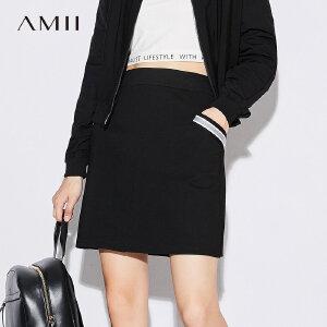 Amii极简chic港味复古高腰半身裙女生2018春装新款黑色包臀a字裙