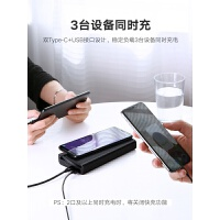 自带线充电宝20000mAh毫安type-c手机快充2万毫安电源笔记本witch10 p20小米8 黑色皮纹款