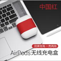 airpods无线充电盒airpods保护套无线充电外壳苹果无线充电套无线蓝牙耳机充电仓airpod 标配