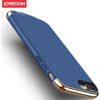 机乐堂(JOYROOM) 苹果7背夹电池 i6s聚合物移动电源 手机壳充电宝8P通用