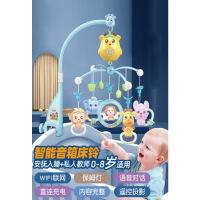 婴儿床铃0-1岁3-6个月12男女宝宝玩具音乐旋转益智摇铃婴儿玩具哄睡床铃旋转床挂0-1岁3-6-12个月宝宝音乐