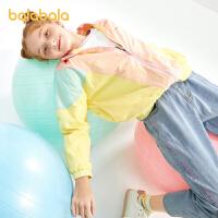 【3件4.5折:90】巴拉巴拉女童外套2021新款春装童装中大童儿童幻彩印花保暖潮时髦