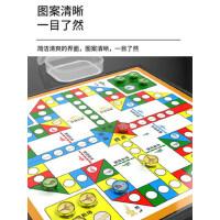 飞行棋磁性益智儿童情侣折叠便携大号五子棋围棋相象棋斗兽棋跳棋