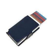 防盗刷卡包钱包铝合金防消磁钱夹零钱包防磁防rfid咭片包