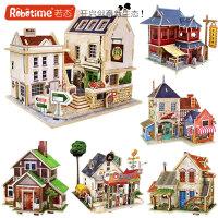 若态 木质3D立体拼图 儿童益智玩具 DIY小屋 拼装模型 创意礼物
