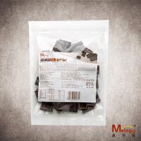 美乐臣85% 黑巧克力排块 纯可可脂 烘焙 手工DIY 400克