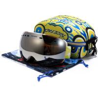 男女款滑雪镜双层防雾滑雪眼镜大球面大视野可卡近视眼镜