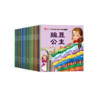 新版全套60册儿童绘本3-6周岁正版幼儿园 幼儿0-3岁宝宝早教书籍睡前有声儿童故事书0-3-6岁早教启蒙童话故事书带拼