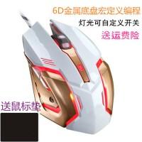 S57 游戏鼠标 (有线鼠标笔记本台式电脑 静音无声光电 LOLCF鼠标)