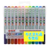 儿童水彩笔画板可擦 彩色水性白板笔水彩笔可擦易擦儿童绘画板专用标记笔12色套装