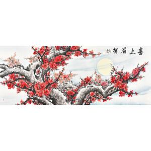 中国青年实力派书画家协会会员  赵春香《喜上眉梢》gh04383
