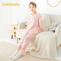 【2件6折价:100.1】巴拉巴拉儿童睡衣套装棉女童家居服中大童小童宝宝女孩亲肤甜美风