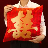 结婚礼物靠垫 一对喜字创意抱枕中式沙发古典腰枕 40X40cm