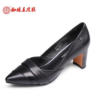 蜘蛛王女鞋高跟春季新款简约尖头真皮女单鞋英伦牛皮鞋透气正装鞋