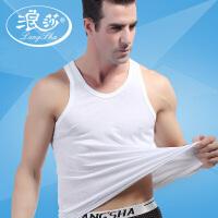 2件浪莎背心男纯棉运动青年夏季男士修身白背心中老年汗衫打底衫