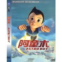 电影版 阿童木 正版DVD